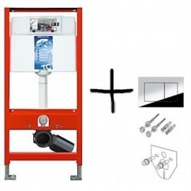 Potinkinio WC rėmo TECE ir Klavišo TeceNow Komplektas
